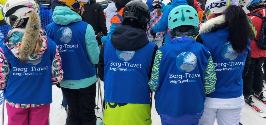 Zimowisko dla dzieci - Zakopane - narty dla dzieci| Berg-Travel